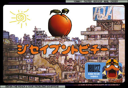 giant-peach-10-years